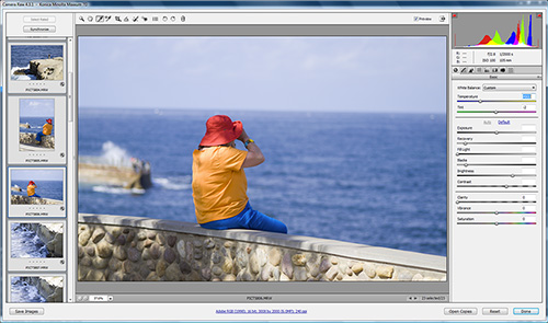 ACR Editing Window